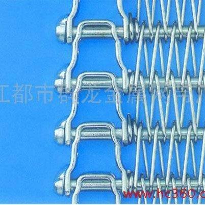 链板马蹄网带 扬州质量硬的链板马蹄网带