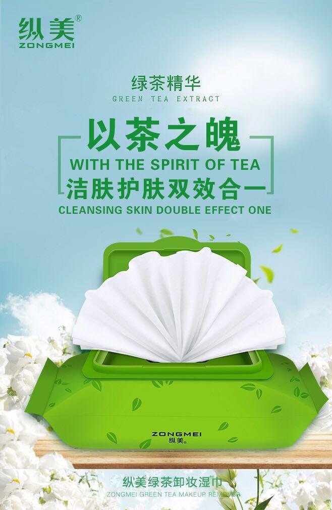 哪儿能买到优质绿茶卸妆湿巾|台湾卸妆湿巾