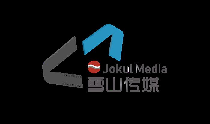 陕西雪山影视文化传媒有限公司