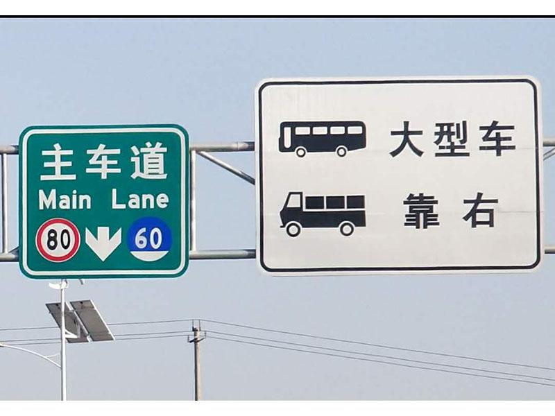 甘肃交通标志牌 甘肃标牌优质供应商推荐