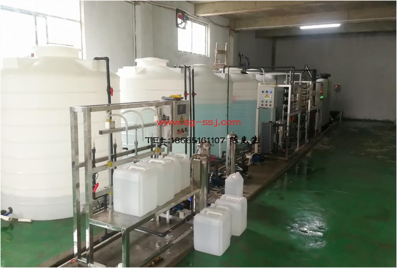 车用尿素EDI超纯水设备 厂家低价出售 品质有保障