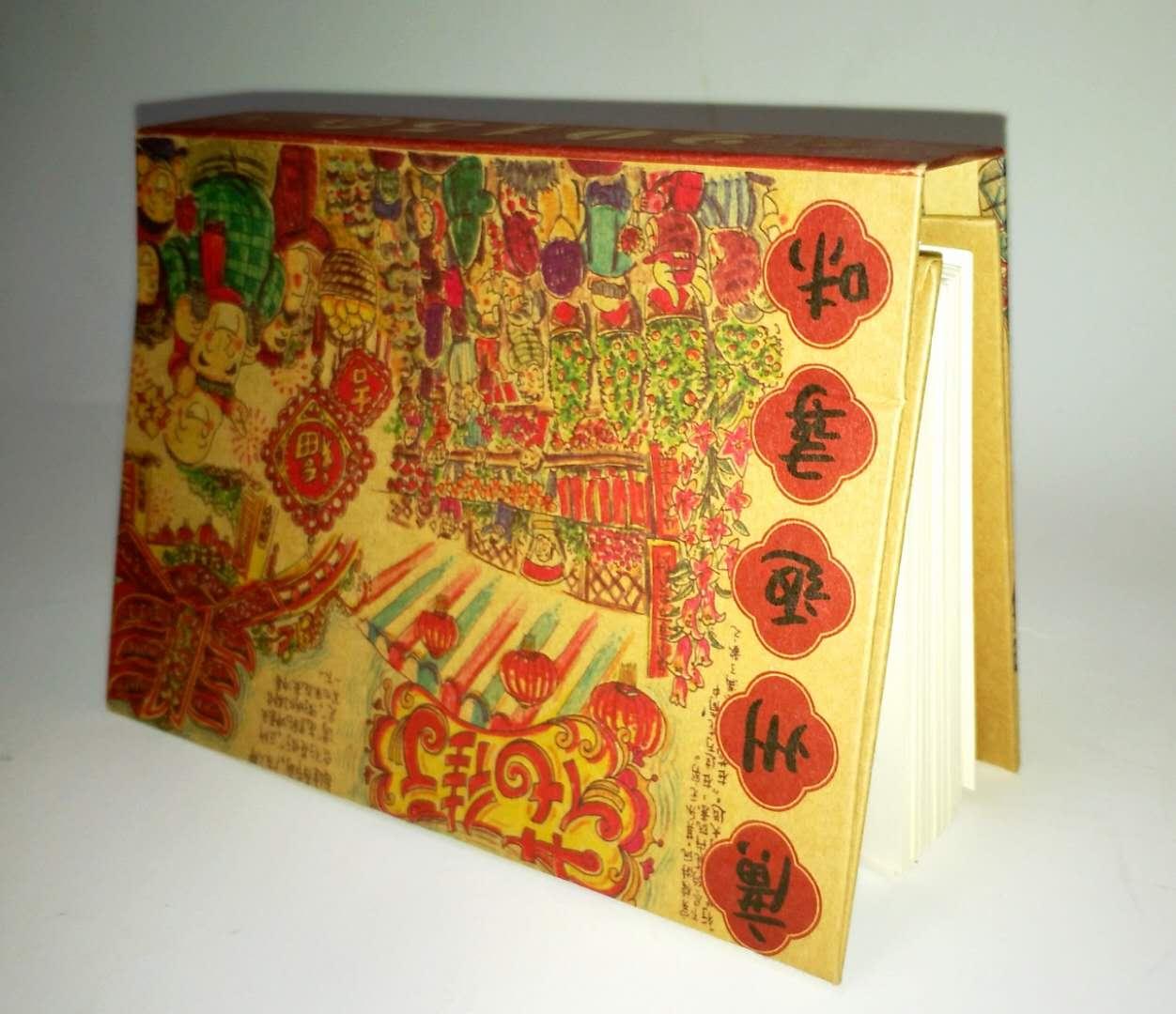 纸制品包装供应商/手挽袋供应商/创诚包装