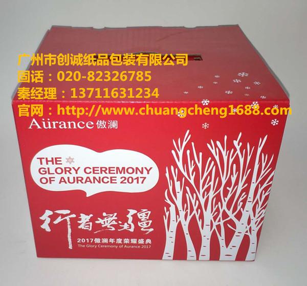广州哪里可以定做纸制品包装|广州展示架地址