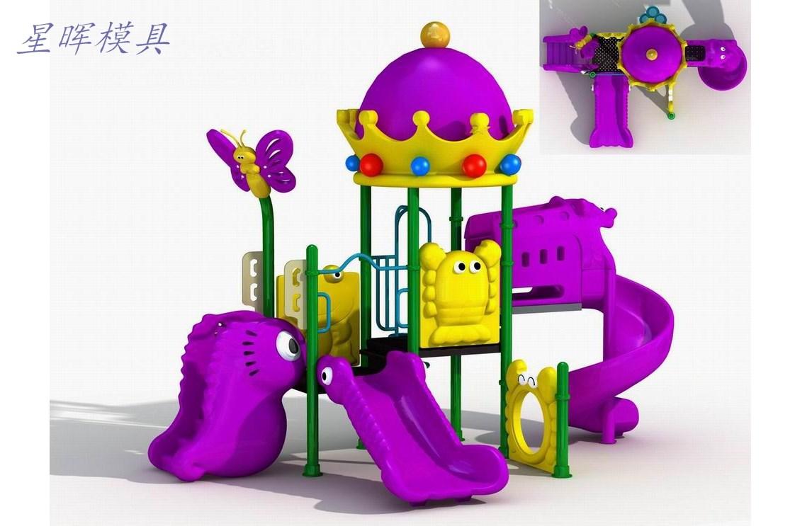 儿童室内塑料滑梯 幼儿园室内玩具 可爱动物造型滑梯