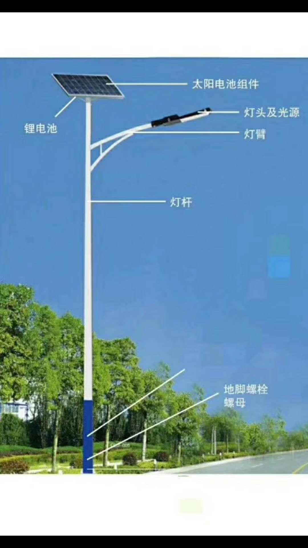 郴州質量良好的郴州路燈廠家推薦 路燈廠家