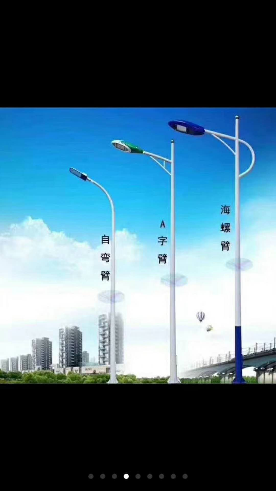 郴州佳境光电专业供应郴州led路灯厂家直销并安装与保修