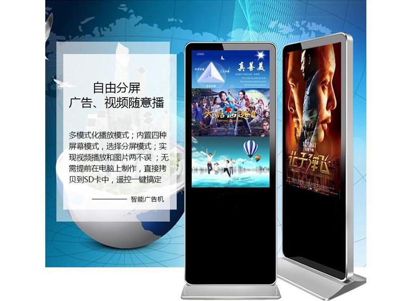 杭州高性價觸控一體機哪裏買_液晶觸控一體機