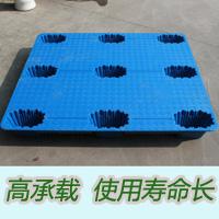 吹塑托盘生产厂家华夏久品质优价廉您的明智之选!