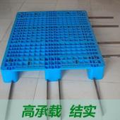 塑料托盘生产厂家优选久品上乘质量厂家直销