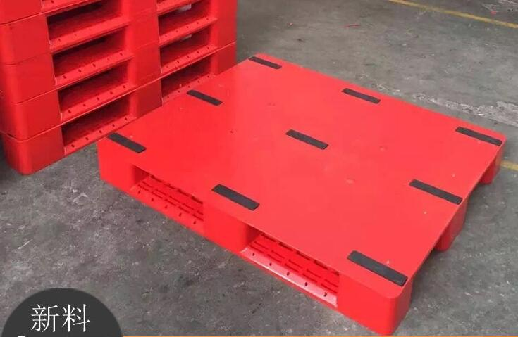 塑料托盤廠商-北京市塑料托盤供應出售