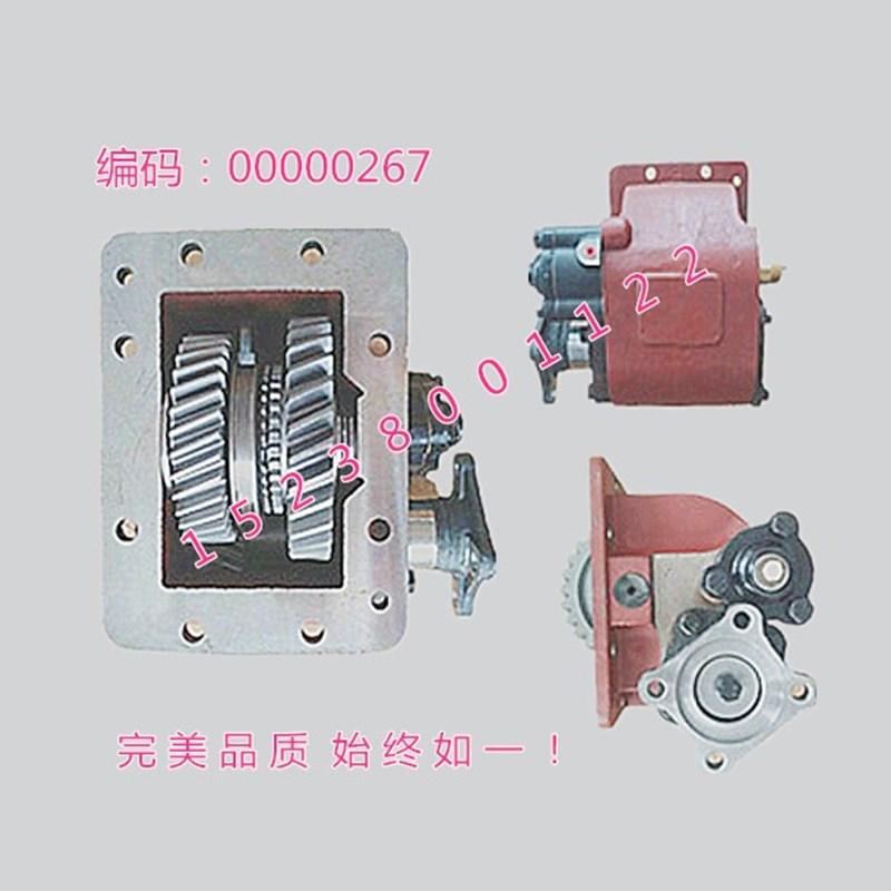 取力器厂家直供取力器开关好品质看得见!15238001122图片