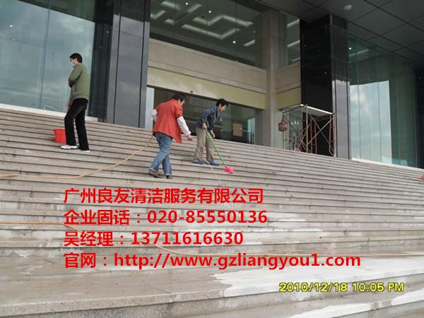 广东石材翻新护理多少钱|如何选择好的物业保洁公司