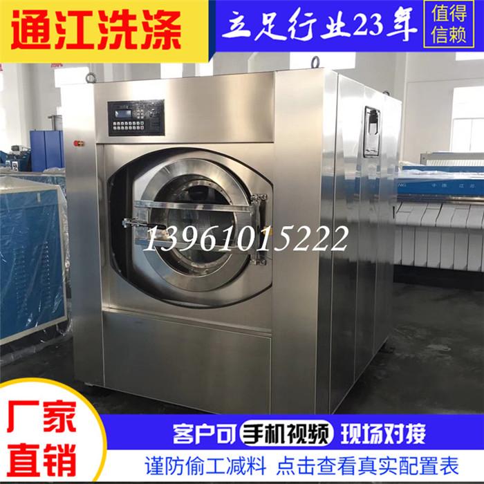 价位合理的洗衣房设备泰州通江洗涤机械厂供应-洗衣房设备价格实惠