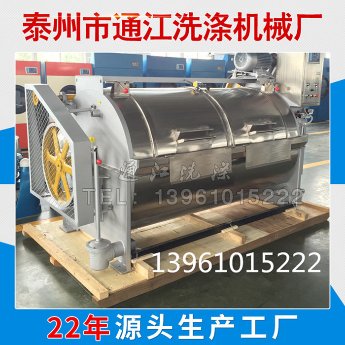廣西工業洗衣機_泰州通江洗滌機械廠工業洗衣機廠家供應