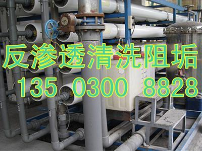 立瑞L259反渗透膜防垢剂