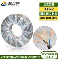 电线电缆 RVVY耐油硅橡胶软电缆 3*4+1平方户外电源线