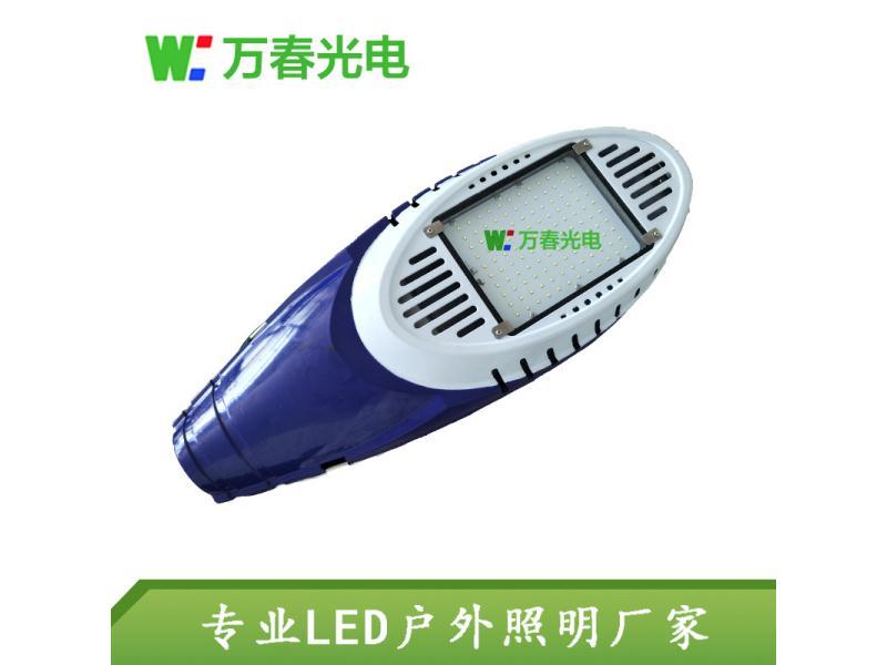 福建led路燈頭-如何買好用的led路燈頭