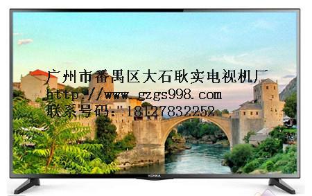 知名企业供应直销优惠的液晶显示器 工程液晶电视机哪家好
