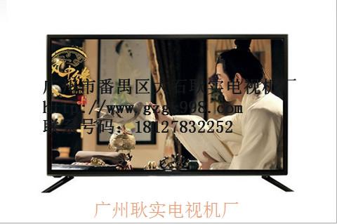 广州液晶电视机直销|力荐广州番禺耿实电视机厂口碑好的液晶显示器