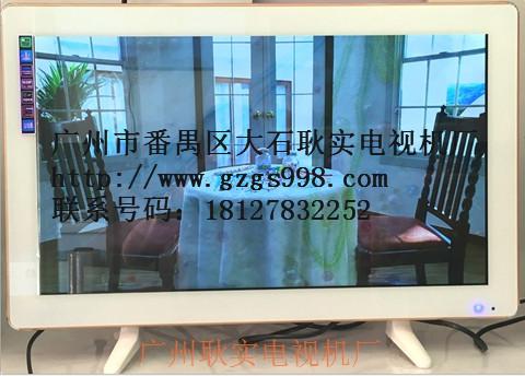 供应广州性价比高的液晶显示器-东莞出口液晶电视机价格