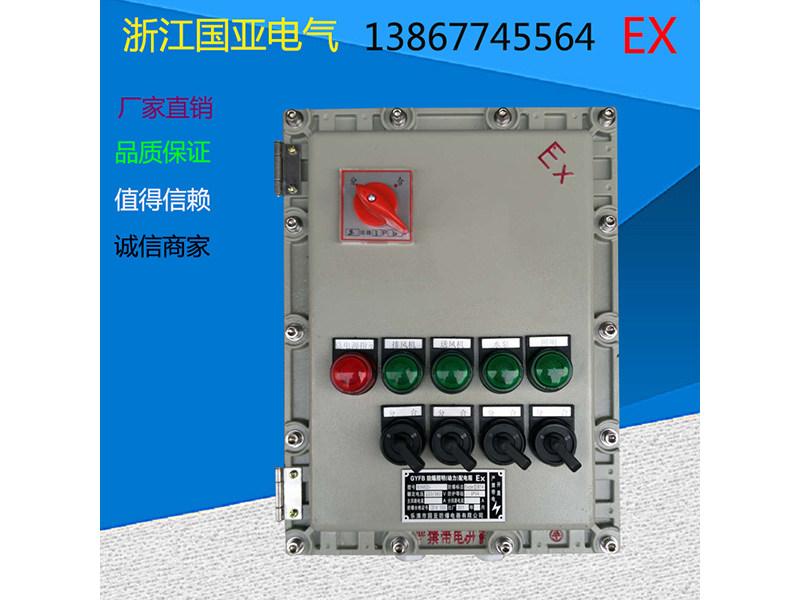 防爆控制器价位-防爆控制箱上哪买比较好