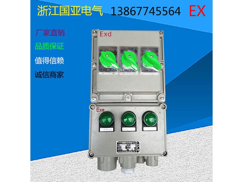 立式防爆断路器批发_国亚电气提供专业的防爆断路器