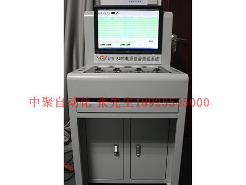 电动车电源测试系统