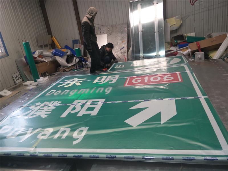 中國標志牌反光膜|買價格公道的標志牌反光膜當然是到北京瑞馳賽寧科技了