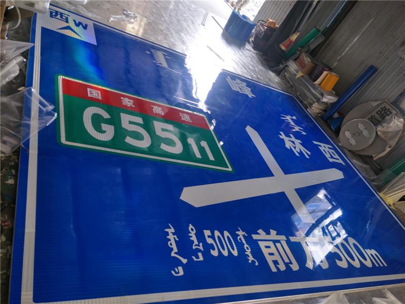 中國標志牌反光膜-北京口碑好的標志牌反光膜推薦