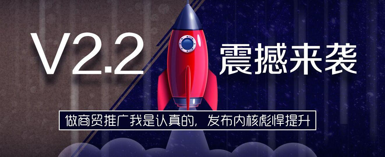 河南可信赖的网站制作公司-许昌网站设计