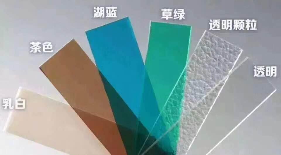 pc塑料片