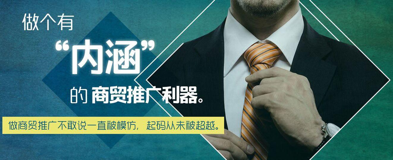 河南可信赖的网站制作公司_信阳网站定制