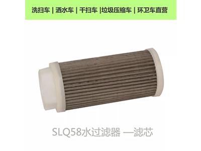 北京58水滤芯价格_质量好的58水滤芯推荐