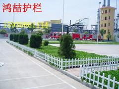 好的园林绿化护栏——专业的园林绿化护栏衡水哪里有售