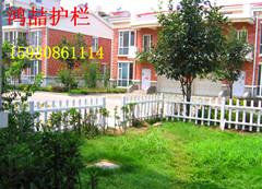 园林绿化护栏厂家直销 河北园林绿化护栏优质供应商推荐