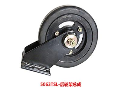 上海5063后輪架總成廠家推廣_選銷量好的5063后輪架總成,就到安徽恬恒環保設備