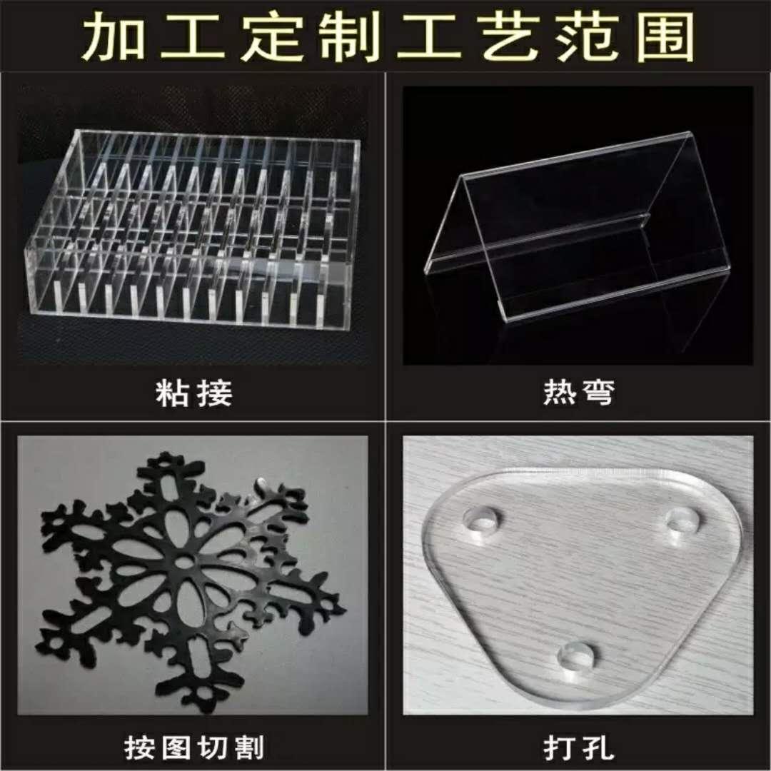 上海塑料制品订制_有品质的有机玻璃定制服务