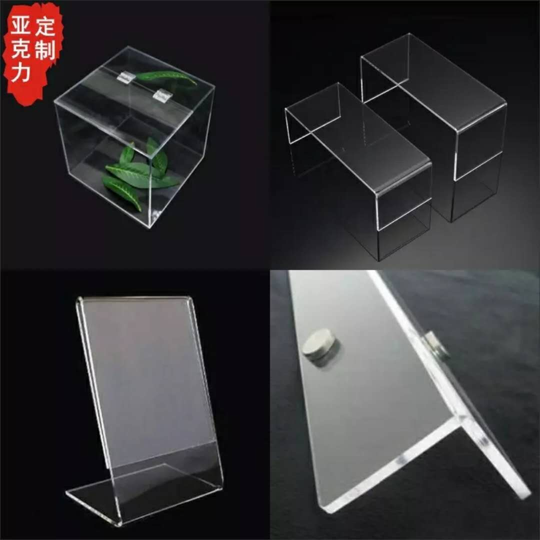 pc塑料板订制|哪里有实惠的有机玻璃定制
