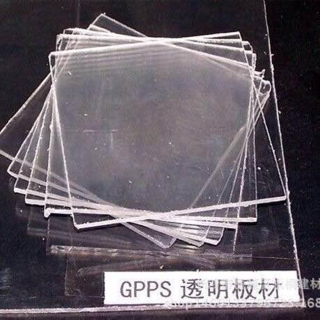 有机玻璃订制供应厂家-有机玻璃定制提供商哪家好