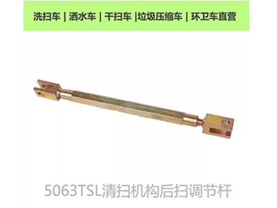 安徽5063后调节支杆优惠_选好用的5063后调节支杆,就到安徽恬恒环保设备