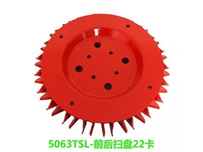 上海5063前后掃盤廠家直銷-價位合理的5063前后掃盤供銷