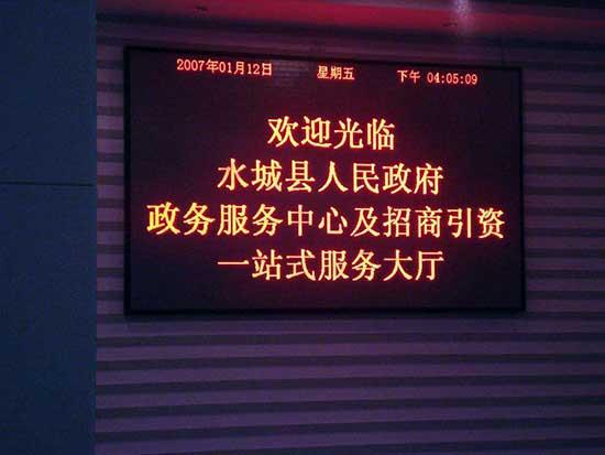 沈陽顯示屏價格-綏化雙色顯示屏廠家