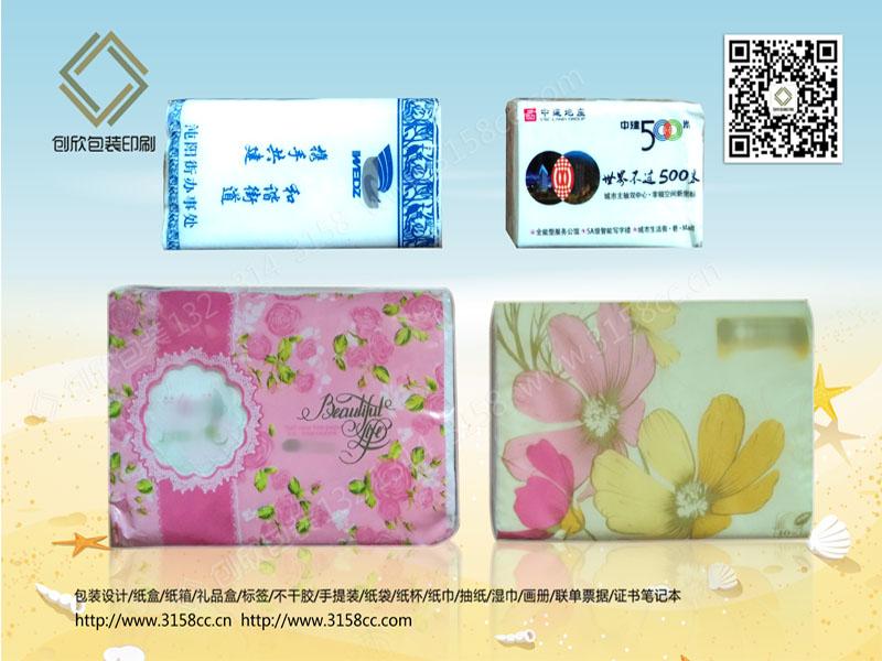 郑州纸巾品牌推荐——郑州纸巾厂家定制