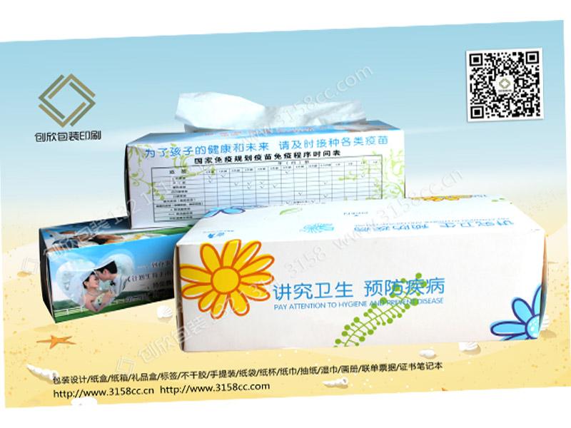 內蒙古抽紙散裝-可信賴的抽紙定製服務
