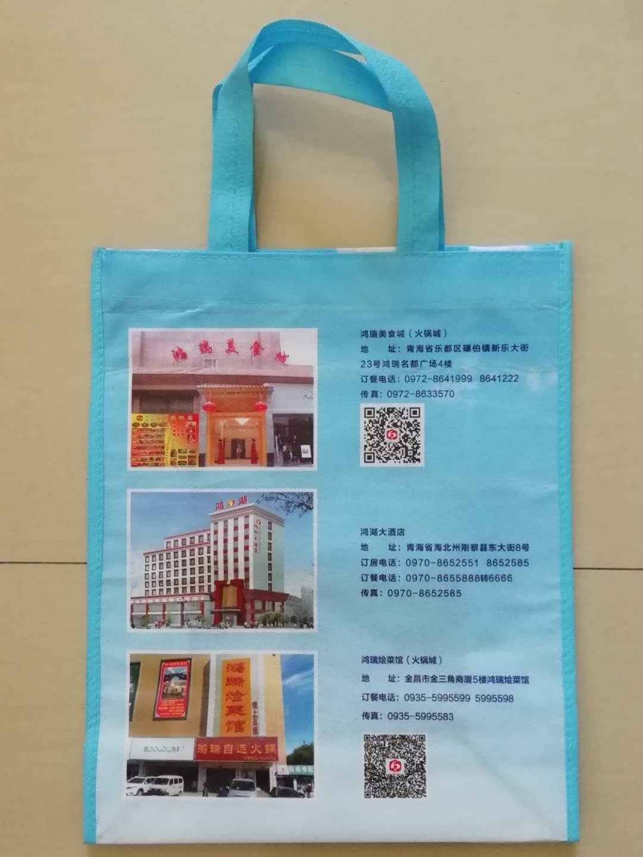 甘肃兰州无纺布袋_高性价比的兰州塑料袋产品信息