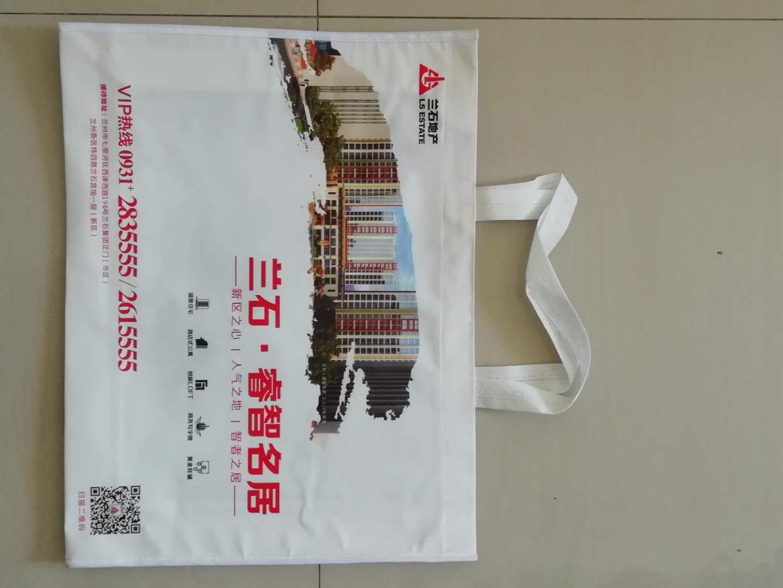 兰州帆布袋批发|兰州地区实惠的兰州塑料袋