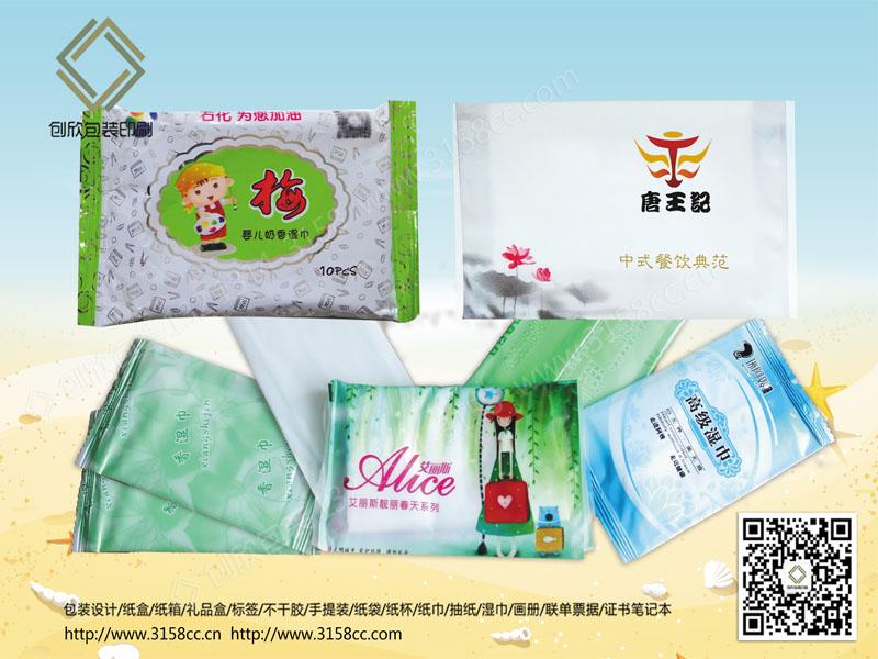 郑州湿巾饭店定制-河南口碑好的湿巾厂家
