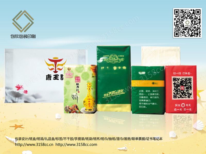兰州手帕纸盒装-郑州哪里买品质良好的手帕纸