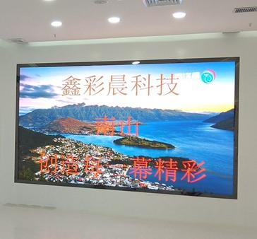 精良的鑫彩晨 广东鑫彩晨室内全彩LED显示屏专业供应