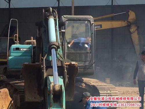 内江柳工挖掘机维修【液压油温高】【安徽恒浦】专业维修